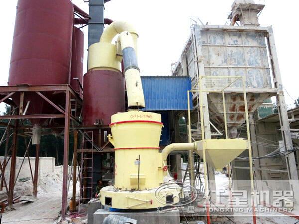 红星机器摆式磨粉机工作现场