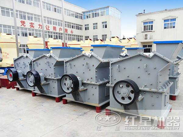 1200×1200新型制砂机厂家