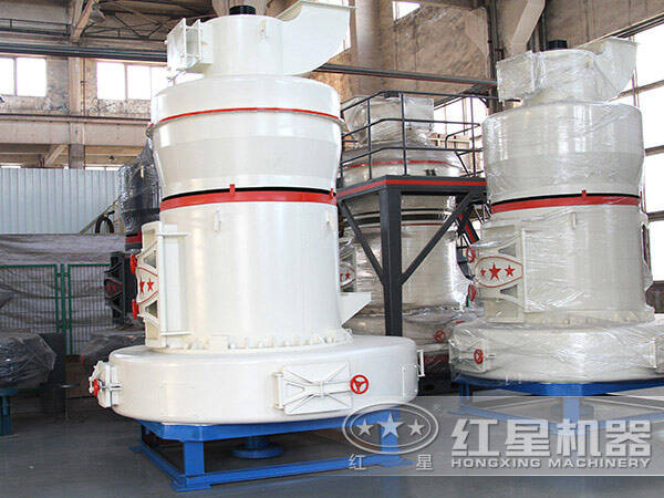 HGC超细磨粉机
