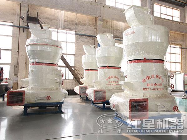 溶渣磨粉机设备厂家