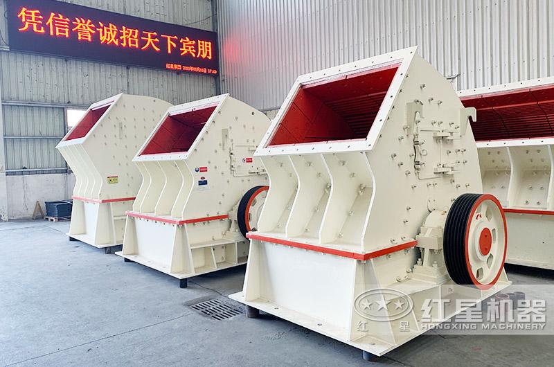 时产500吨重锤式砸石机