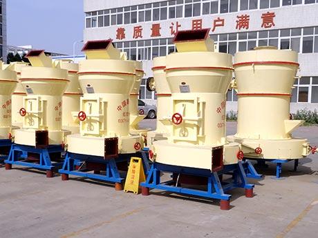 摆式磨粉机