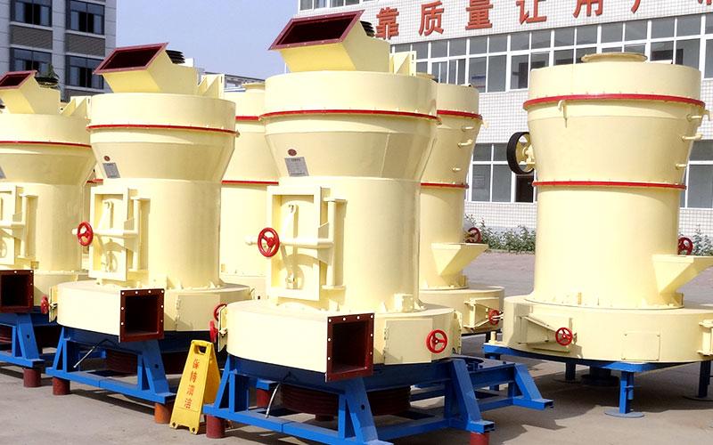 高效磨粉机