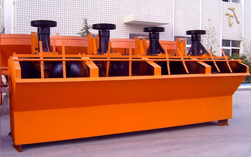 矿用浮选机