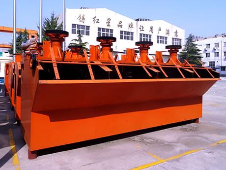 黑锰矿浮选机