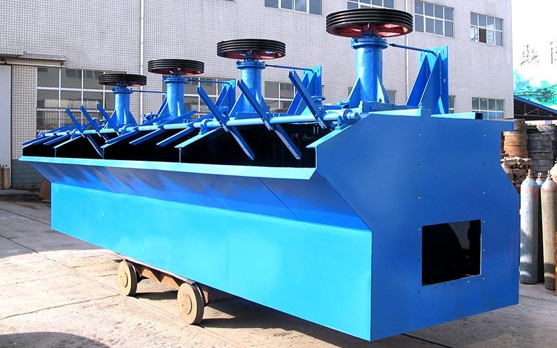 碳化硅浮选机