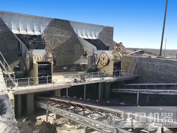 时产50吨-100吨矿石废料/边角料破碎现场二