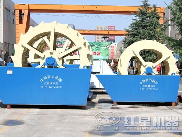 全自动水轮式洗砂机厂家