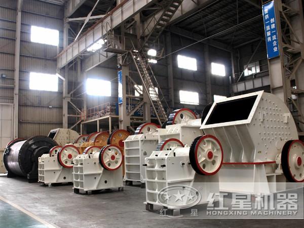 红星机器生产车间