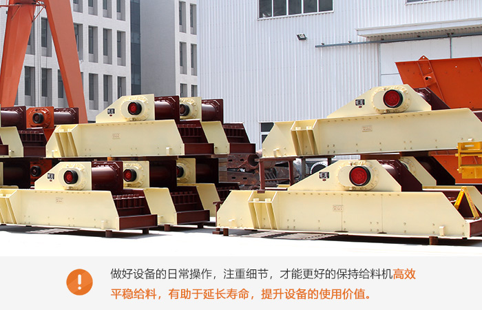 河南郑州给料机生产厂家