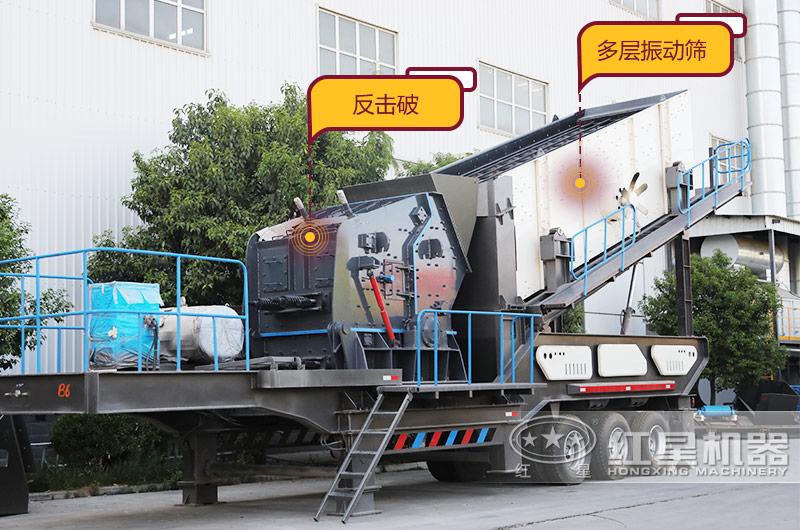 时产500吨建筑废料粉碎机:配反击破