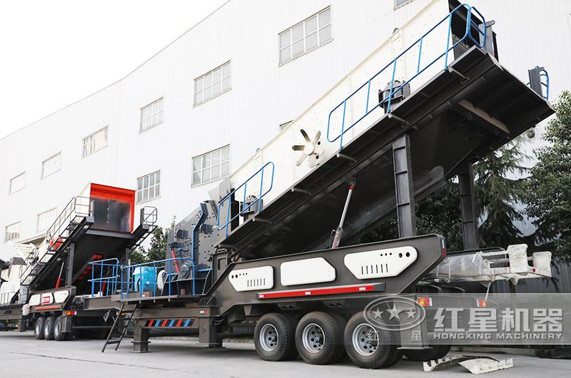 时产30-300吨流动式磕石子机:反击破
