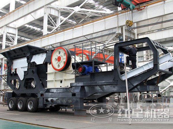 时产200吨废钢渣移动破碎机