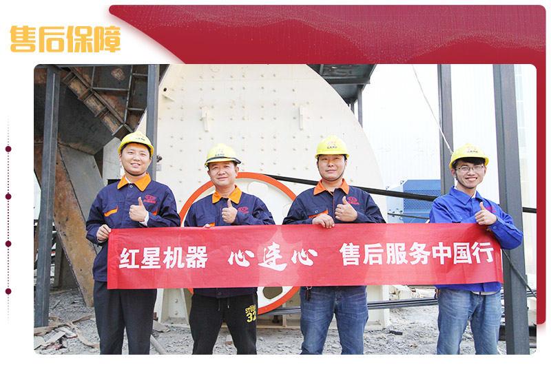 时产200吨可移动履带式碎石机售后人员