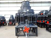 破碎钢渣用时产量80-200吨的PYD2200圆锥破碎机多少钱?制作周期多久?