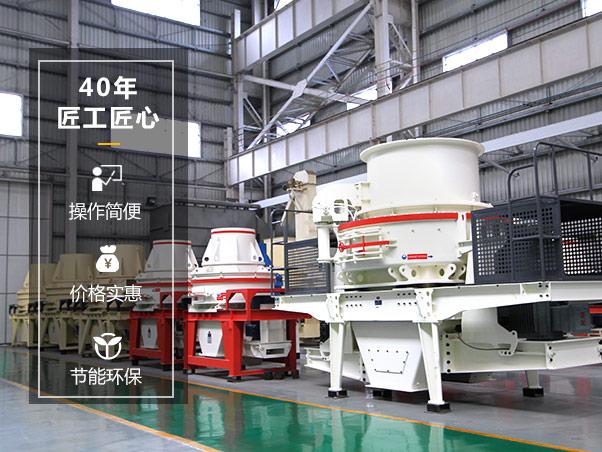 8518制砂机厂家