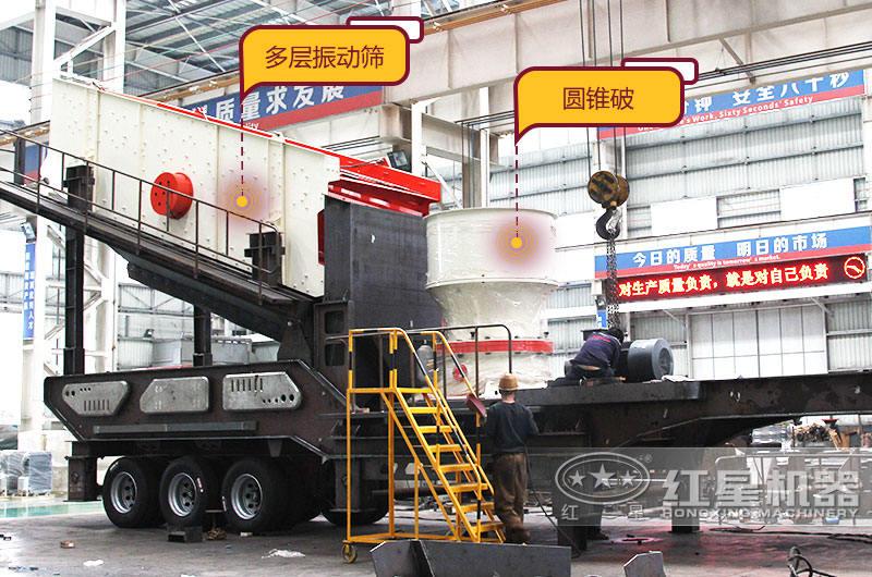 时产500吨建筑废料粉碎机:配圆锥破