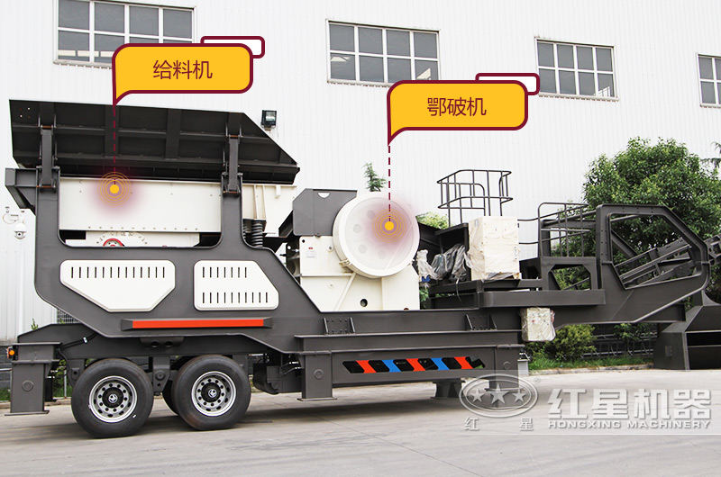 时产500吨建筑废料粉碎机:配鄂破机