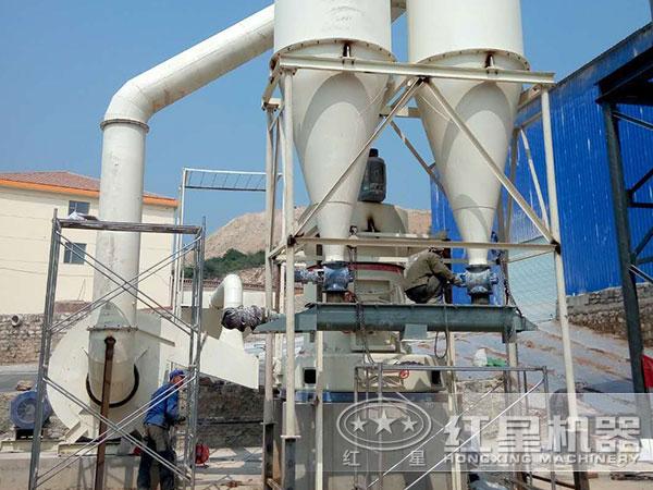 木炭磨粉生产线现场