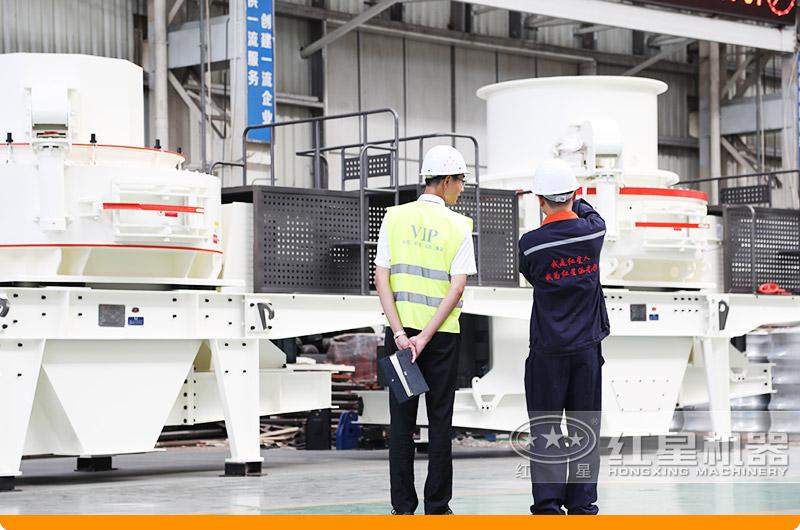 河南红星全套煤矸石制砂设备厂家生产车间