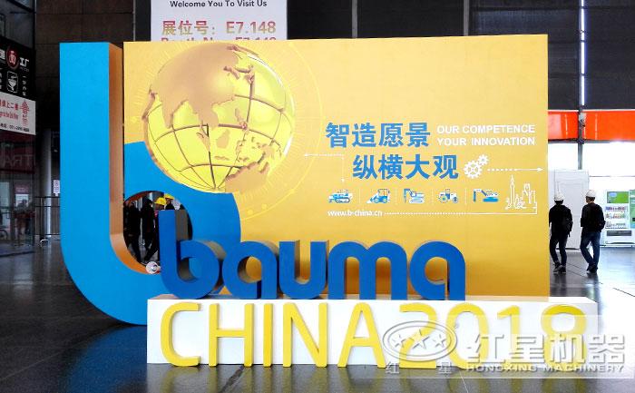 2018上海宝马展,金沙线上娱乐官网等你来