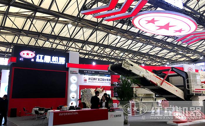 全自动碎石机环保安全,在2018上海宝马展现场
