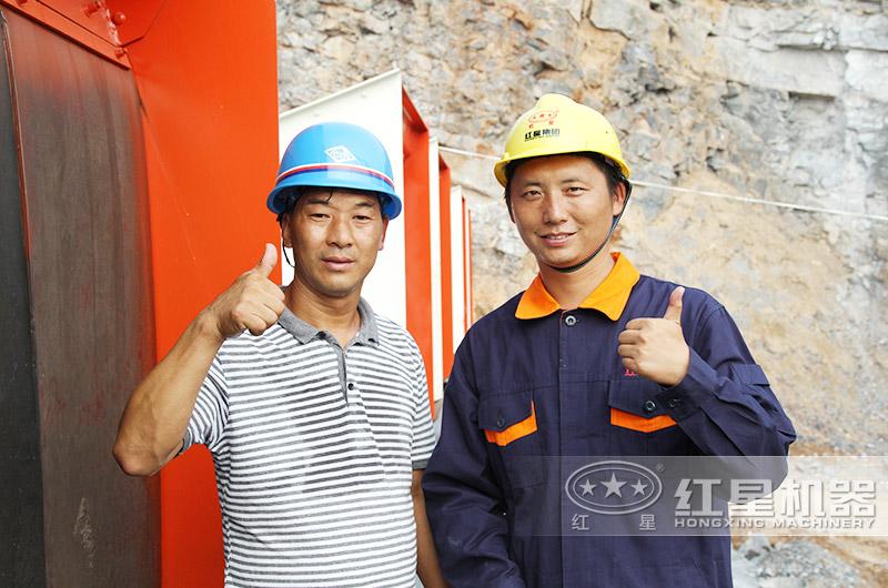 用户点赞趣拍国际日产五万吨大型成套环保破碎石子生产线