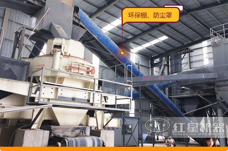 煤矸石固定制砂生产线现场