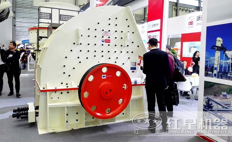 重锤1615破碎机在2018上海宝马展会