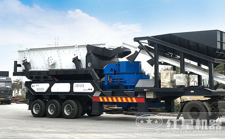 流动式石子粉碎机:配VSI制砂机,一般负责石子的制砂