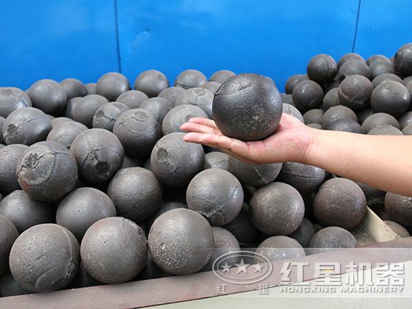湿式球磨机钢球