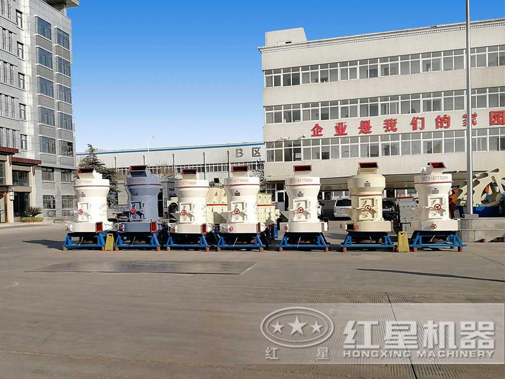高效磨粉机厂家