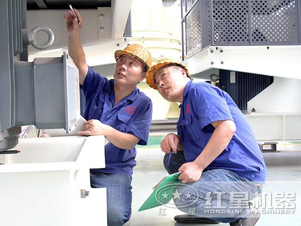 磨粉机厂家技术人员认真帮助调试、安装