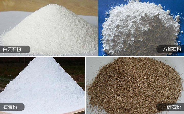 小型磨石粉机可磨所种细粉,各种规格任选择