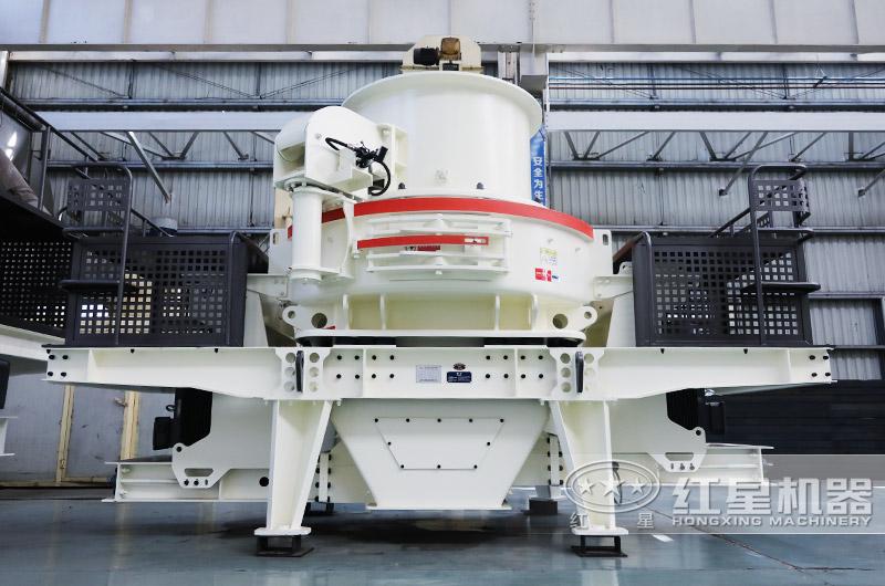 HVI1263制砂机