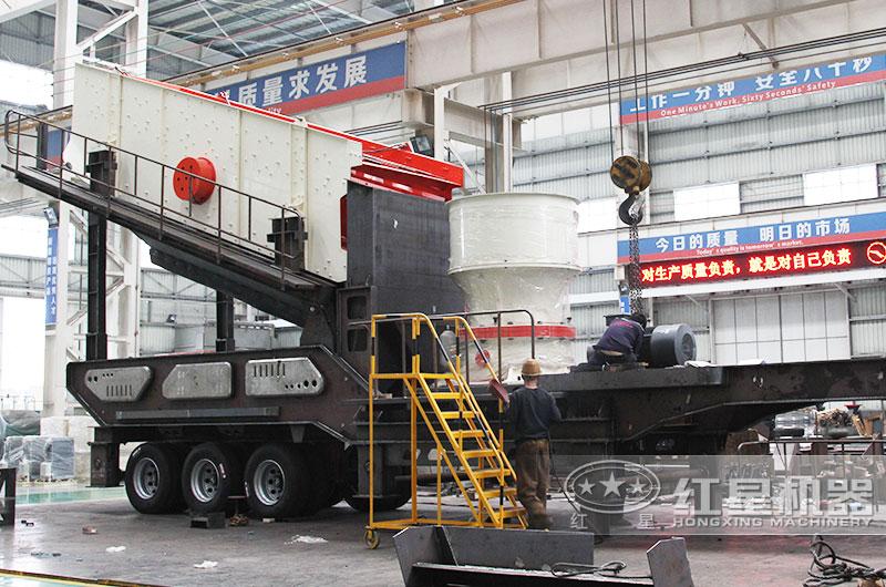 大型移动破碎站生产车间,设备品质保障