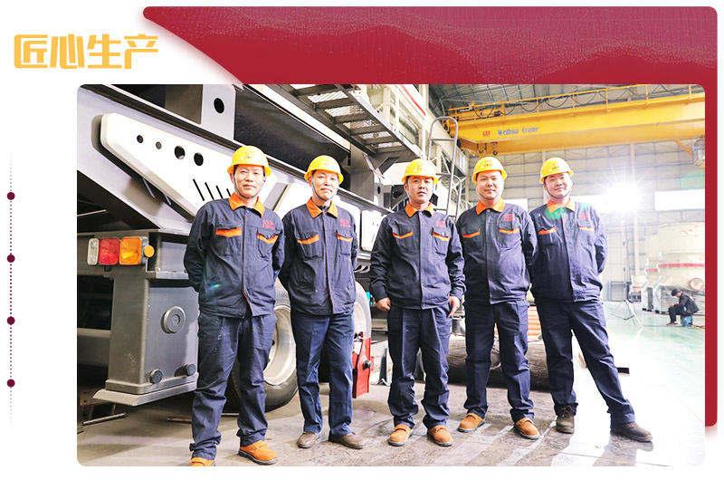 金沙网上娱乐场官网石子生产线设备车间工人意气风发