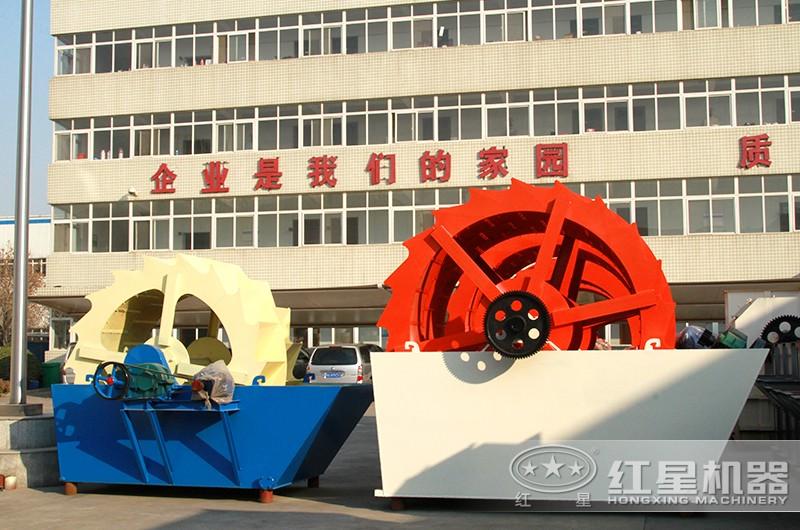 轮斗洗砂机,时产量15-260t/h