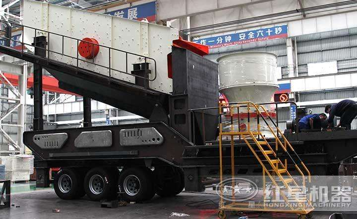 HX3S185GYS300移动圆锥制砂生产机