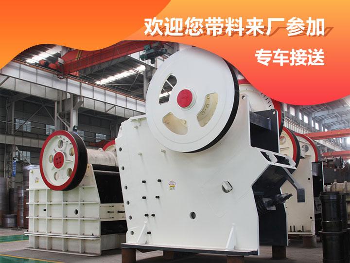 欧版颚式破碎机厂家提供现货,欢迎来厂咨询