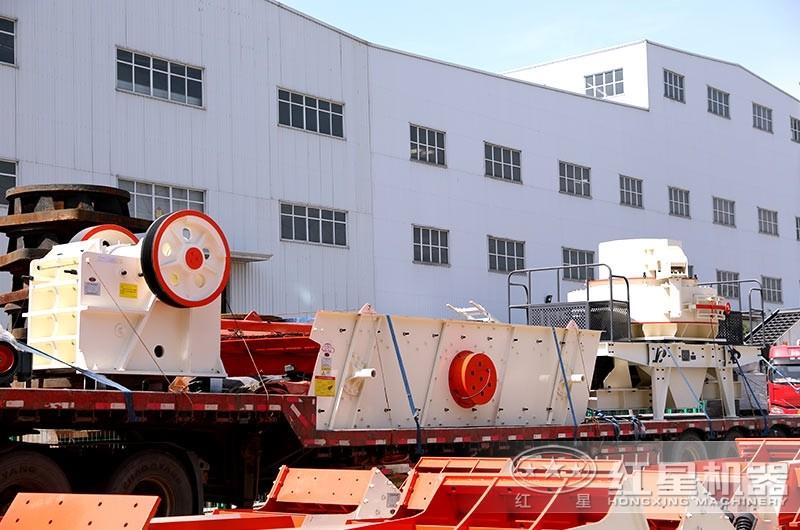 红星鄂破石子机与相应生产线设备一块准备发货