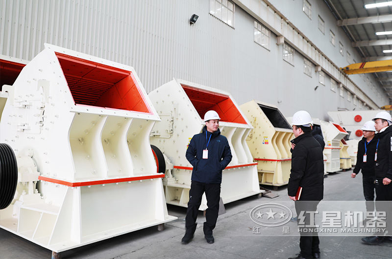 红星大型设备车间提供用户参观