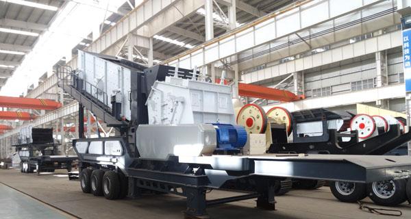 时产200吨半移动综合破碎车可处理石灰石、青石、煤矸石等各种物料