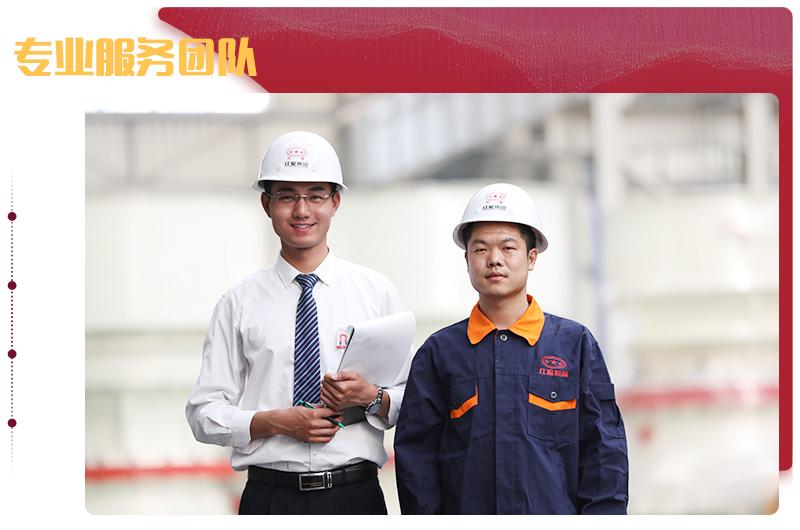 时产200吨大型移动磕石机厂家,规模化生产值得信赖