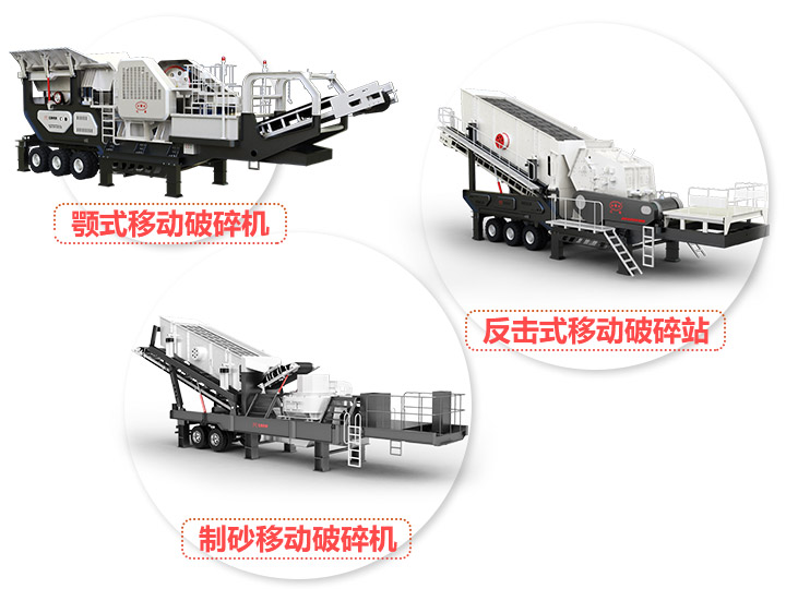 多台组合,产量达400-600t/h