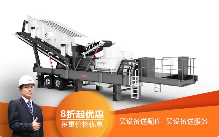 时产3000吨车载流动打砂车价格优惠