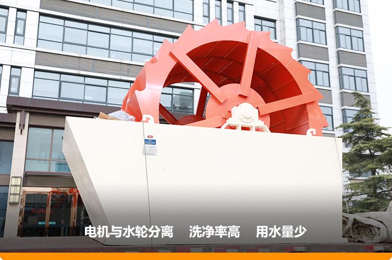 洗砂机型号3020,处理能力80-200t/h