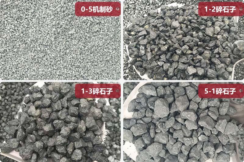多种规格石灰石成品