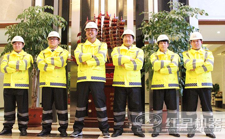 河南红星厂家强大售后团队,让您制砂无忧,欢迎随时来厂咨询,地址:河南省郑州市高新区檀香路8号