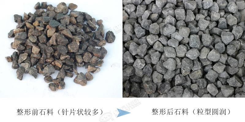 石料整形前后,整形后价值高,市场售价提升